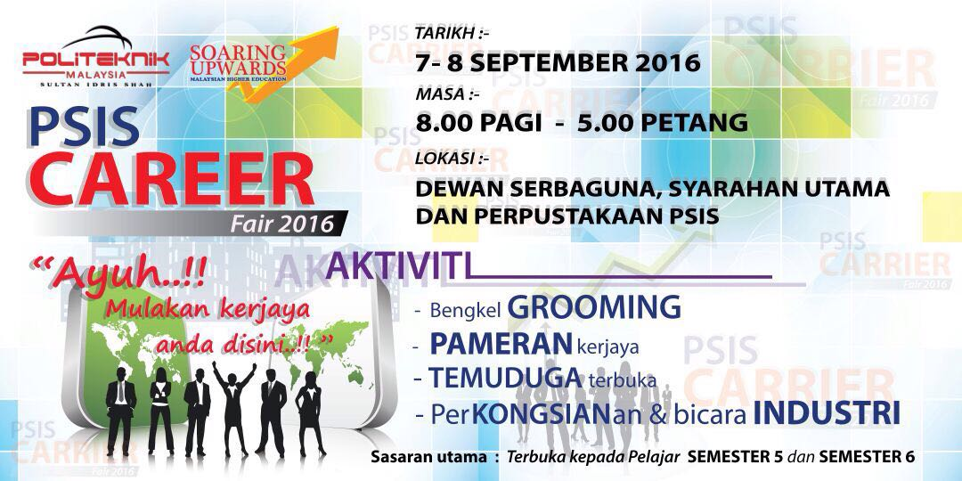 PSIS Career Fair 2016