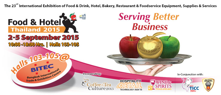 Food hotel banner