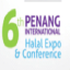 PENANG INTERNATIONAL HALAL EXPO AND CONFERENCE 2015