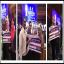 Anugerah Tangan Emas Perdana Menteri (MATEPM) 2019